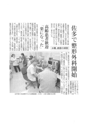 Scan43