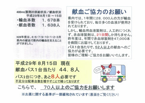Scan51